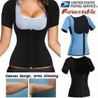 US Hot Moil Sauna Body Shaper Women Slimming Vest Thermo Neoprene Waist Trainer
