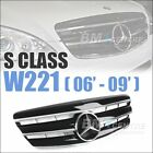 Front Mesh Grill for Mercedes Benz S Class W221 06-09 Pre-facelift *2 VERSION