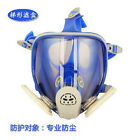 High Quqlity For 3M 6800 Silicone Gas Mask Full Face Facepiece Respirator New