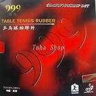 2x 999T Type Pips-In Table Tennis Ping Pong Rubber with Sponge H44-45