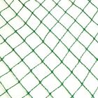 Anti - Bird Fruit Crop Garden Pond Agricultural Protection Netting 2 4 6 8 10 m