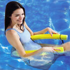 EPE Floating Chair Swimming Summer Children Rafts Innovation Pool Water Activity