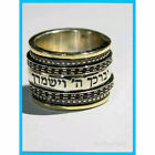 Hebrew Meditation ring. Worry Ring. Love & wishes verses rings. Spinner ring.