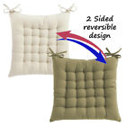 Chair Seat Pad Beige/White reversible with ties, dining, patio, sofa 16inx16in