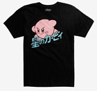 element tshirt - Nintendo KIRBY ELEMENTS T-Shirt NWT Licensed & Official