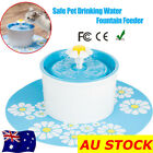 Automatic Electric 1.6L Pet Water Fountain Dog Cat Drinking Bowl Flower Feeder