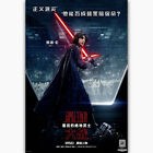 G1396 Star Wars The Last Jedi Movie Adam Driver Kylo Ren Chinese Poster Wall Art $19.18 CAD