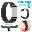 S/L Milanese Stainless Steel Mesh Loop Watch Band Wristband for Fitbit Charge 2
