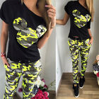 UK Womens Tracksuits Ladies Camouflage Loungewear Sets Joggers Sports Tops Pants