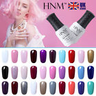 Gel Nail Polish Varnish Top Base Coat Soak Off UV LED Manicure Salon Beauty HNM