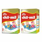 Halal Morinaga Chil Mil Infant Baby Formula Gold Milk Powder 400g OV