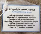 Fathers Day gift christmas gift for Step Dad Father Birthday gift for him men