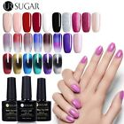 UR SUGAR Quick Poly Bulding UV Gel Nail Polish Glitter Soak Off Cat Gel Varnish