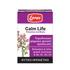 LANES CALM LIFE 100 / 50 TABLETS HERBAL SEDATIVE RELIEF FROM STRESS & INSOMNIA