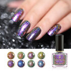 6ml BORN PRETTY Peacock Holographic Nail Polish Holo Nail Varnish Colours Black
