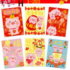 6pcs Cute Red Envelope To Fill In Money Chinese Tradition Hongbao Gift PresentYF