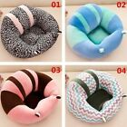 Creative Soft Baby Infant Support Seat Sofa Animal Shaped Baby Learning Chair
