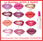 Red to lips KISS GO to the ULTRA PIGMENTS COLOR TREND AVON NEW