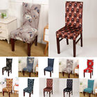 1 Piece Fit Soft Stretch Spandex Pattern Chair Cover For Kitchen Chair Slipcover