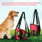 2Types Dog Lift Harness Rehabilitation Support Canines Aid for Injuries Pet Vest