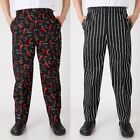 Внешний вид - Professional Traditional Unisex Baggy Chef Pants Kitchen Trousers Elastic Waist