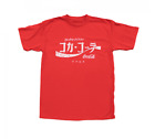 Officially Licensed Coca-Cola Script Tee Japanese New shirt $13.99  on eBay