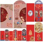 Chinese New Year Gift Money Goody Bag Red Pocket Packet Envelopes 24 PC