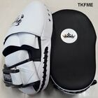 TOP KING FOCUS MITTS TKFME CURVED BLACK WHITE PUNCH MUAY THAI KICK BOXING MMA K1
