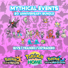 Mythical Pokemon Events Bundle - Zeraora - Pokemon - USUM - SUMO - ORAS - XY