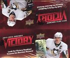 2011-12 Upper Deck Victory Hockey U PICK Set RC's~Stars~Inserts Free Shipping!