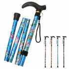 Walking Stick Adjustable Cane Lightweight Aluminium Height plain Flower Hiking