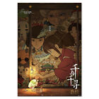 Spirited Away Poster - Chinese Promotion Art 02 - High Quality Prints