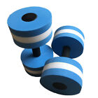 Water Weight Workout Aerobics Dumbbell Aquatic Barbell Fitness Swimming qwe