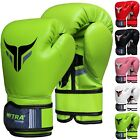 Kyпить Mytra Fusion Kids Boxing Gloves Punching Bag Sparring Training Workout Gym Cage  на еВаy.соm