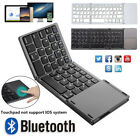 Tri Folding bluetooth Wireless Keyboard with Touchpad For Phone Tablet PC