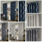 Chicago Metallic Thermal Lined Ring Top Curtains - Now £10, £15 & £20 Clearance
