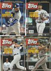 2019 TOPPS ARCHIVES BASEBALL TOPPS MAGAZINE U-PICK COMPLETE YOUR SET on Ebay