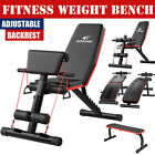 Adjustable Sit Up AB Incline Abs Bench Flat Fly Weight Press Gym W/ Fitness Rope for sale  Shipping to Nigeria