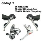 SHIMANO Tiagra 4600 Groupset 4600 Derailleurs Front rear switch ROAD Bicycle