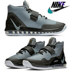 Nike Air Force Max Basketball mens shoes Grey/Black AR0974 006 size8/8.5/9.5