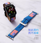 Luxury Band Genuine Leather Watch Band For Apple iWatch 38/42/40/44MM Beach Wind image