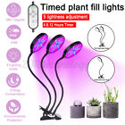 234LED Grow Light Plant Growing Lamp Lights with Clip for Flower NEW Greenhouse