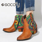 SOCOFY Women Soft Leather Peacock Pattern Casual Boots Shoes Comfy Low Hee