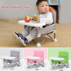 Aluminum Alloy Children Dining Chair With Tray Portable Foldable Eating Travel