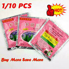 1/10pcs Carbendazim Bonsai Growth Hormone Sterilization Fertilizer