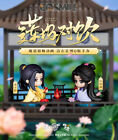 Grandmaster of Demonic Cultivation Jin Zixuan Jiang Yanli Figure Doll Toy MDZS