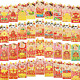 Chinese New Year Red Envelopes Lucky Money Red Packet Hong Bao for New Year 2021
