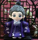 Grandmaster of Demonic Cultivation Weiwuxian    20cm Plush Doll Clothing Toy