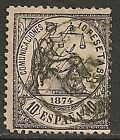 Spain 1874 YV 150 severall signs/Pfenninger  CANC  VF