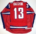PAVEL DATSYUK TEAM RUSSIA REAL NIKE JERSEY RED WINGS